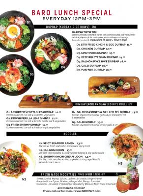 baro-by-chefs-society-nyc-best-korean-gastropub-manhattan-784-lunch-special-happy-hour